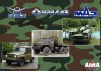 Военные машины СССР в OFP/CWA (фото)