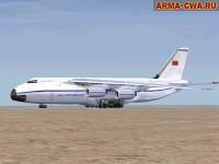 Ан-124 в Operation Flashpoint