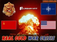 Модификация OFP: Real Cold War Crisis (фото)