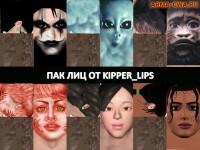 Набор мстических лиц от Kipper_lips