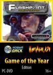 Купить ключи для ArmA, Operation Flashpoint онлайн (фото)