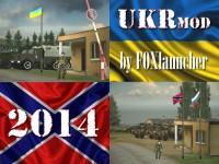 UKRmod_OFP