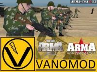 vanomod-arma2-ofp