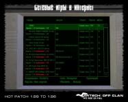 Патч Gamespy для OFP